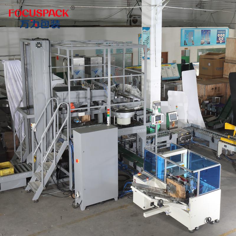 紧固件大重量装箱系统